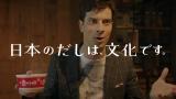 長年住んで気づいた日本のよさを語るパックン