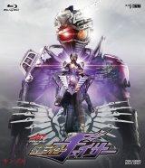 『ドライブサーガ 仮面ライダーチェイサー』制作決定。Blu-ray&DVDが2016年4月20日に発売(C)2016 石森プロ・テレビ朝日・ADK・バンダイ・東映ビデオ・東映