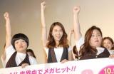 映画『ピッチ・パーフェクト2』スペシャルプレミアイベントに出席した(左から)オカリナ、May J.、ゆいP (C)ORICON NewS inc.