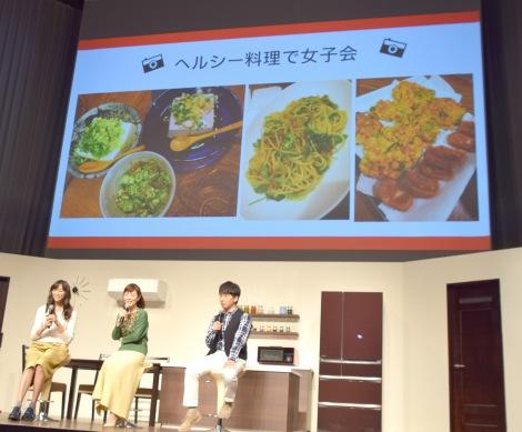 急きょ自宅で女子会が決まった際に作った杏の手料理=三菱電機の新CM発表会 (C)ORICON NewS inc.