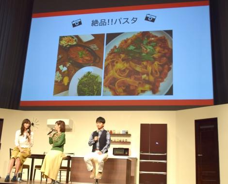 公開された杏の手料理=三菱電機の新CM発表会 (C)ORICON NewS inc.