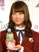 『From AQUA×乃木坂46』の新CM発表会に出席した衛藤美彩 (C)ORICON NewS inc.