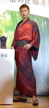 『ネスレ日本×福寿園』新製品発表会に出席したGACKT (C)ORICON NewS inc.
