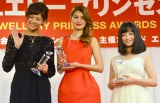 『第1回 クリスマス ジュエリー プリンセス賞』の表彰式に出席した(左から)西内まりや、マギー、橋本環奈 (C)ORICON NewS inc.