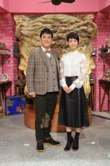 「○○なのに○○」を発掘していく番組(C)テレビ朝日