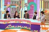 田辺誠一がバラエティー番組初MC、フジテレビ『おっかけのおっかけ』10月6日放送
