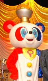 テレビ東京の『ピラメキーノ』6年半の歴史に幕 さらば、ピラメキパンダ (C)ORICON NewS inc.