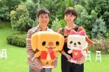 ABC・テレビ朝日系『ペットの王国 ワンだランド』MCの関根勤と篠田麻里子(C)ABC