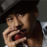 玉置浩二が作曲したニューシングル「かまわない」初回盤