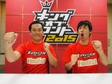 『キングオブコント2015』への意気込みを語った藤崎マーケット(左から)田崎佑一、トキ (C)ORICON NewS inc.