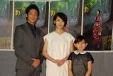 第1週の試写会で(左から)玉木宏、波瑠、鈴木梨央の3ショットが実現 (C)ORICON NewS inc.