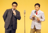 『M-1グランプリ2015』大阪1回戦の模様 (C)ORICON NewS inc.
