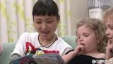 10月2日深夜放送、フジテレビ『山Pのkiss英語』初の1時間スペシャルで金田朋子&森渉夫妻がベビーシッターに挑戦