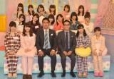 6日よりスタートする日本テレビ深夜番組『AKB48の今夜はお泊りッ』(毎週月曜 深夜1:29※関東ローカル)でおぎやはぎがAKB次世代メンバーに辛口コメントで洗礼 (C)ORICON NewS inc.