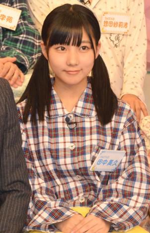 6日よりスタートする日本テレビ深夜番組『AKB48の今夜はお泊りッ』(毎週月曜 深夜1:29※関東ローカル)に出演する田中美久 (C)ORICON NewS inc.