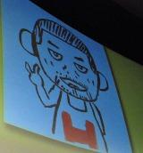 映画『バクマン。』初日舞台あいさつで公開された佐藤健作「大根監督」 (C)ORICON NewS inc.