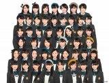 AKB48・チーム8(C)AKS