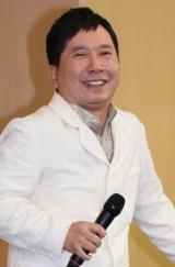 結婚会見を行った爆笑問題の田中裕二(C)ORICON NewS inc.