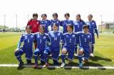 大阪・追手門学院大学の女子サッカー部