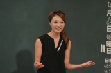 新山千春が『しくじり先生』でブログ炎上のワケを告白 (C)テレビ朝日