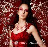 中島美嘉2年ぶりシングル「花束」(10月28日発売)初回限定盤
