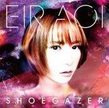 HISASHIがプロデュースを手がけた藍井エイルの11thシングル「シューゲイザー」(10月28日発売)