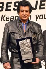 第32回『ベストジーニスト2015 』の授賞式に出席した藤岡弘、 (C)ORICON NewS inc.