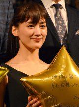映画『ギャラクシー街道』完成披露試写会に出席した綾瀬はるか