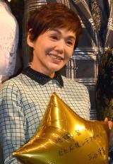 映画『ギャラクシー街道』完成披露試写会に出席した大竹しのぶ (C)ORICON NewS inc.