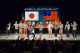 なんばグランド花月で行われた「ラグビーワールドカップ 2015」日本代表対サモア代表戦のパブリックビューイングの様子