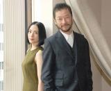 映画『岸辺の旅』で夫婦役を演じている(左から)深津絵里、浅野忠信 (C)ORICON NewS inc.