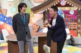 ABC『千原ジュニア&サバンナ高橋の解禁!ウラあるある』10月9日深夜放送(C)ABC