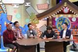 パネラーとして(左から)野性爆弾・くっきー、ダイアン(西澤裕介、津田篤宏)が出演(C)ABC