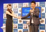 「未来の友だち」になった証として握手した(左から)松井玲奈、武井壮 (C)ORICON NewS inc.