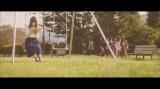 乃木坂46新曲「今、話したい誰かがいる」MVより