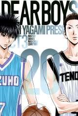 10月16日に発売される『DEAR BOYS』コミックス20巻の表紙=講談社提供