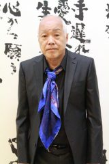芸業60周年を迎えた書道家・金田石城氏 (C)oricon ME inc.