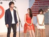 で新曲「8分前の僕ら」を熱唱したレミオロメンの藤巻亮太(左) (C)ORICON NewS inc.