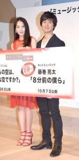 (左から)知英、藤巻亮太 (C)ORICON NewS inc.