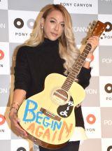 映画『はじまりのうた BEGIN AGAIN』のブルーレイ&DVD発売記念イベントに出席したGENKING (C)ORICON NewS inc.