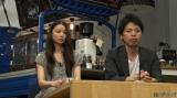 新番組『リーダーズサロン』初回放送でMCを務める片平里菜とミクシィ笠原健治会長