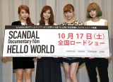 SCANDAL(写真左から)TOMOMI、HARUNA、RINA、MAMI