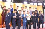 チョコレートプラネット(後列左から3・4人目)ら「NHK新人お笑い大賞」本選出場者取材会に出席した若手芸人7組 (C)ORICON NewS inc.