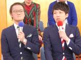 『NHK新人お笑い大賞』本選出場者取材会に出席したアインシュタイン