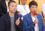 『NHK新人お笑い大賞』本選出場者取材会に出席したアキナ