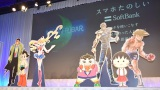 『ソフトバンク 2015-2016冬春』新商品・新サービス発表会 (C)ORICON NewS inc.