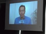 ドラマ『結婚式の前日に』の試写会にビデオメッセージを寄せていた遠藤憲一 (C)ORICON NewS inc.