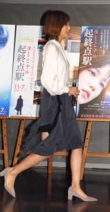映画『起終点駅 ターミナル』の完成披露会見に出席した本田翼 (C)ORICON NewS inc.