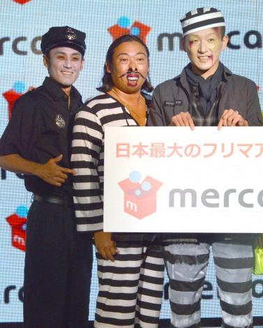 メルカリ『mercari Halloween Night』PR発表会に出席したロバート(左から)山本博、秋山竜次、馬場裕之 (C)ORICON NewS inc.