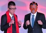 年末の格闘技イベントの復活会見に出席した(左から)青木真也選手、桜庭和志選手 (C)ORICON NewS inc.